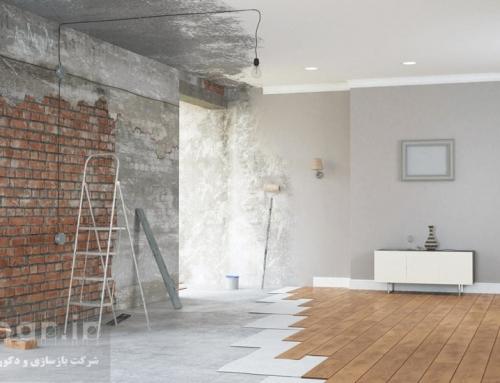 بازسازی ساختمان | طراحی و بازسازی کامل ساختمان
