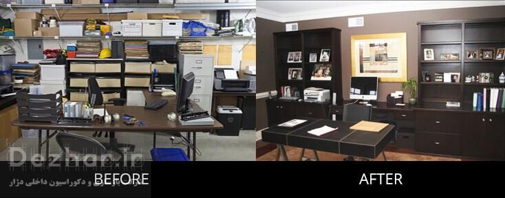 قبل و بعد بازسازی اداری