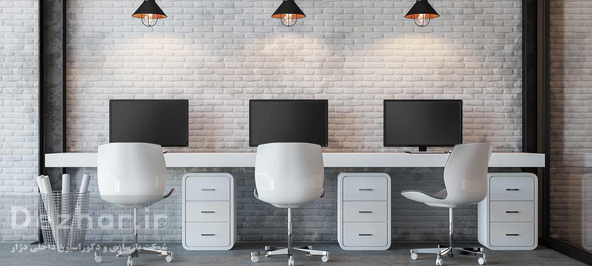 رنگ سفید در بازسازی داخلی دفتر کار
