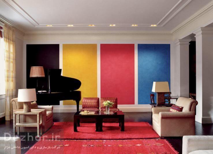 رنگ های مورد استفاده در طراحی داخلی