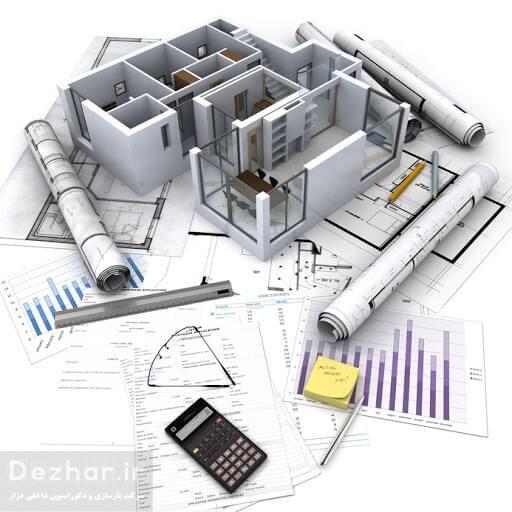 محاسبه هزینه بازسازی خانه