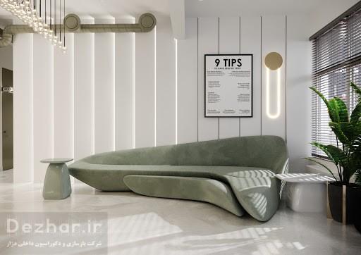 مبلمان مدرن در طراحلی داخلی مطب