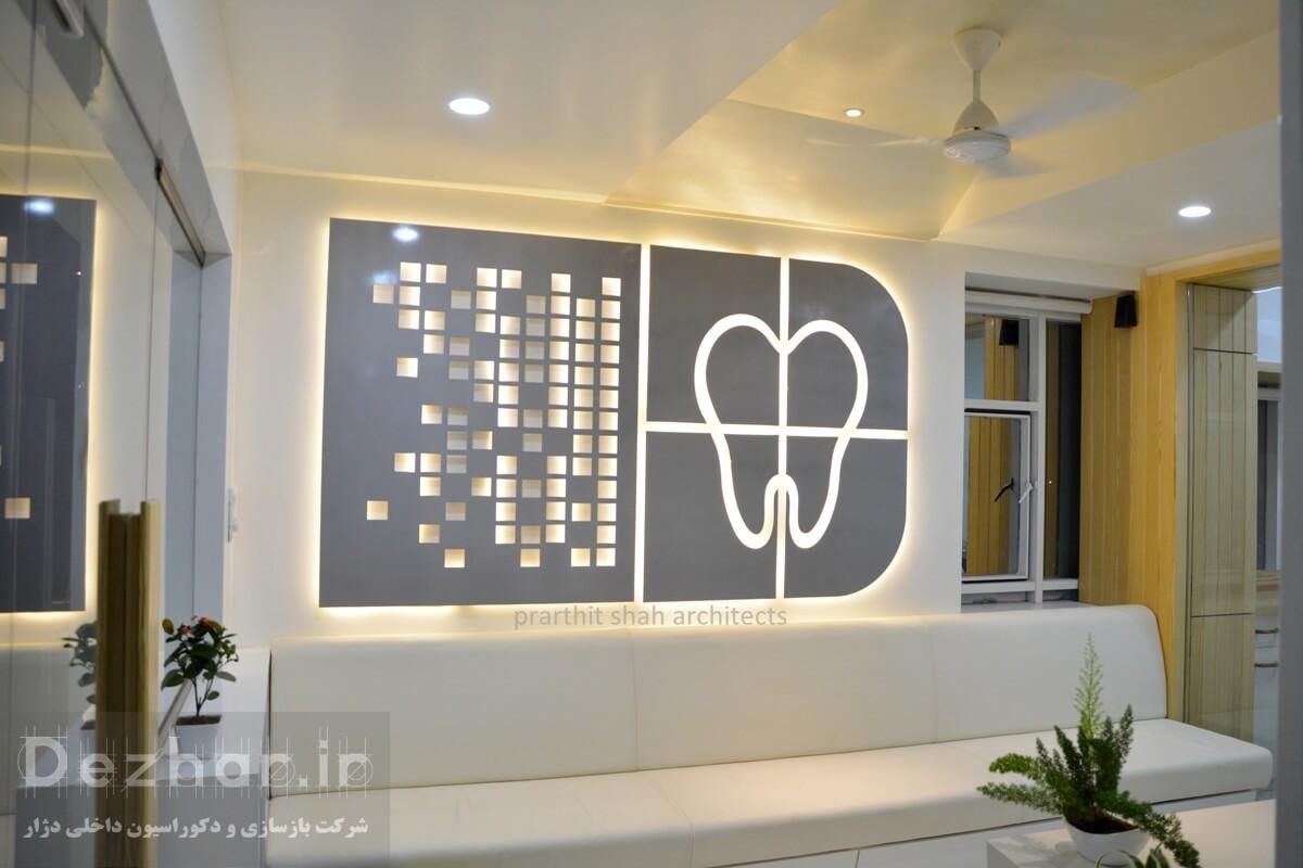 نمونه طراحی مطب دندانپزشکی