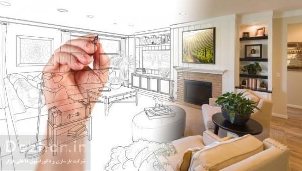 طراحی بازسازی خانه
