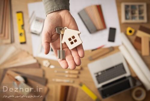 تحویل پروژه شرکت بازسازی خانه